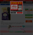 Fate/stay night (1-20巻 全巻)