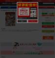 真・異種格闘大戦 (1-10巻 全巻)
