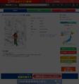 アイアムアヒーロー (1-18巻 最新刊)