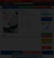 東京喰種 トーキョーグール (1-14巻 全巻)