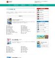 大学受験用学習ソフト 「media5 Special Version 4 高校シリーズ 高校英語1~3年」