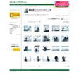 素材辞典 Vol.172 〈ビジネス-未来のリーダー編〉