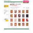 素材辞典 Vol.36 〈織物・日本の伝統模様編〉