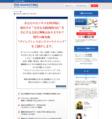THE MARKETING ダイレクトレスポンスマーケティング(PDF、本編動画、音声ファイル)