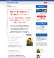 電子書籍マーケティング2.0