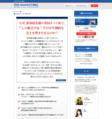 THE MARKETING ウェビナー・マーケティング(PDF、本編動画のみ)