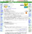 [オーディオブック] ゾーン~勝つ相場心理学入門 約530分 69ファイル 倍速付き