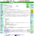 野川徹 「第3回≪売買戦略≫徹底マスター講座」 (動画PDF)