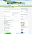 ブログ自動ログイン&自動更新ツール