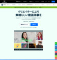 Filmora 動画編集 プロ(Windows版)