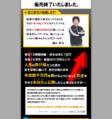 SCBマスタープログラム(MP3版)