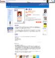 KPI interviews 堀江貴文