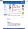 KPI interviews 南部靖之