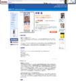 KPI interviews 高塚猛