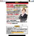 大園式転売塾 DVD(12枚)動画のみ
