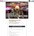 CONTENTS MONSTER 2014年5月~2015年2月(最終)分