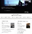 岡本吏郎 なんちゃって投資セミナー (DVD5枚分動画ファイル)