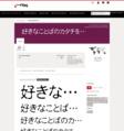 DF KoIn Japanese