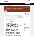 DF POP 1 Japanese w3