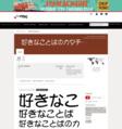 DF POP 1 Japanese w5