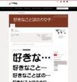 DF POP 1 Japanese w9