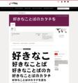 DF En Kai Japanese W8