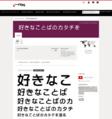 DF Ka Gei Japanese W6
