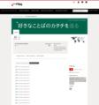 DF Taru Gothic Japanese W10