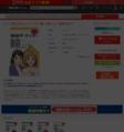 マンガ版Webマーケッター瞳 シーズン1~4