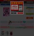 花右京メイド隊スペシャルブック (1巻 全巻)