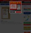 深夜食堂 (1-16巻 最新刊)