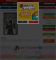 ヘルズキッチン (1-13巻 最新刊)