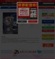 [広江礼威] BLACK LAGOON 第01巻-第10巻