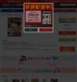 大食い甲子園 (1-6巻 全巻)