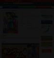 キングダム 39-43巻 最新刊