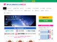 医療法人社団上桜会 ゆうメンタルクリニック上野院