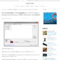 自動壁紙チェンジアプリの決定版!複数フォルダやFlickrにも対応した「John's Background Switcher」が便利![Windows・Mac両対応] | かめらとブログ