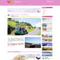 天空の遊覧カート - 富士見高原リゾート 花の里(公式サイト)