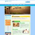 沖縄サンプラザホテルのオフィシャルサイト - ペットと泊まろう!