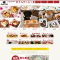 世田谷区池尻のドッグカフェならAndyCafe(アンディカフェ)