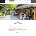 ハルニレ テラス/ショップ&レストラン|星野エリア