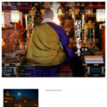 公式サイト|高野山真言宗 倶利迦羅不動寺(くりからふどうじ)
