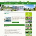 道満ドッグラン | 彩湖・道満グリーンパーク | 戸田市水と緑の公社