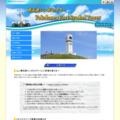 横浜港シンボルタワー 公式サイト