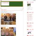 新年は4日(月)初売りです☆│キャバリアZENのINUQLO日記