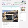 埼玉県にある牛丼チェーン店が史上初の愛犬同伴可能に! | ペットタイムズ