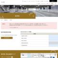 駐車場 | 交通アクセス・駐車場 | 東京ビッグサイト(東京国際展示場)