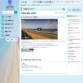 千里浜ライブカメラ/羽咋市公式ホームページ