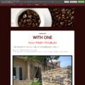 埼玉県川口市、ドッグカフェとしても利用できるグルメなカフェWITH ONE 〒333-0866 埼玉県川口市芝7238 TEL&FAX 048-267-7170 - WITH ONE