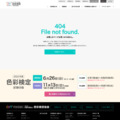 色彩検定の特徴 | 色彩検定協会